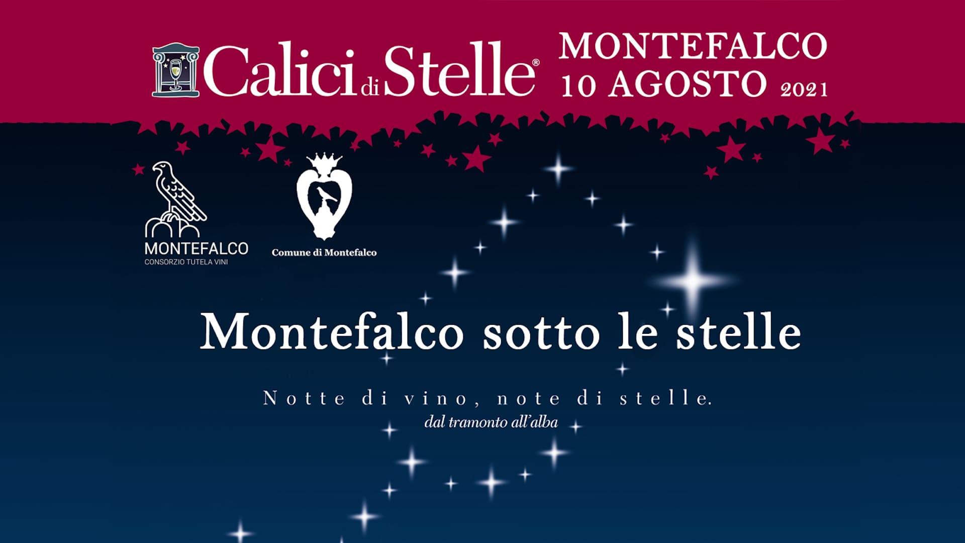 Il 10 Agosto, nella magica notte di San Lorenzo, a Montefalco, uno dei Borghi più Belli d'Italia, all'interno del centro storico, una speciale iniziativa: in abbinamento al menù alla carta dei ristoranti, i vini delle denominazioni DOC Montefalco, DOCG Montefalco Sagrantino e DOC Spoleto.